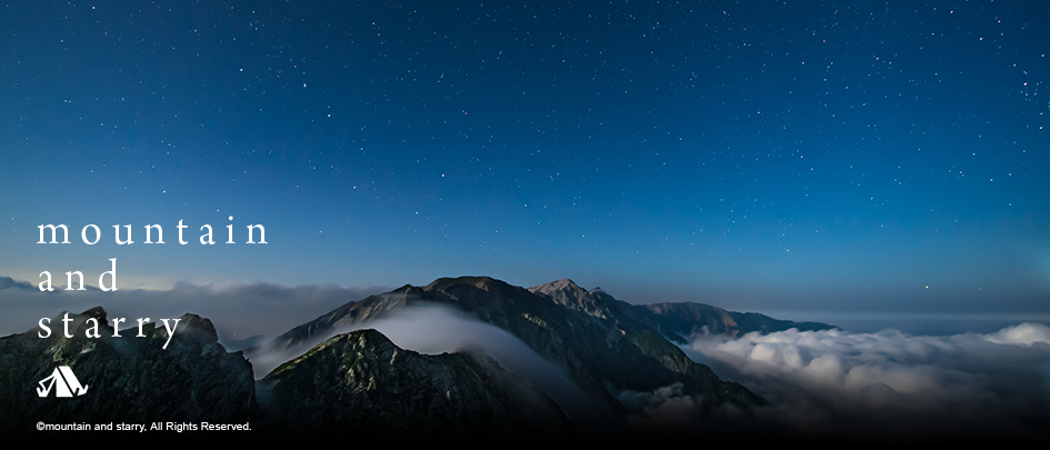 mountain and starry