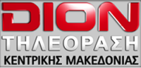 DION LIVE TV