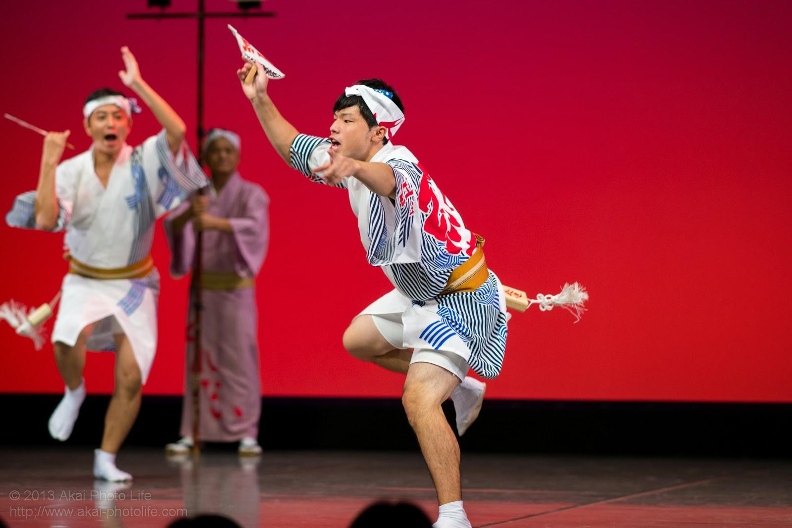 小金井市民文化祭、紅連の男踊り