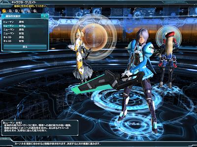 Phantasy Star Online 2 - Human Female