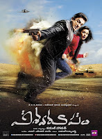Viswaroopam HD Wallpapers