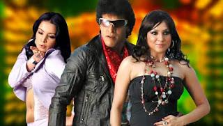 XYZ Telugu Movie New Wallpapers