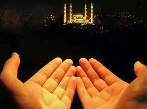 dua etmenin usulu adabı