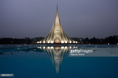 Dhaka national memorial
