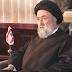 حوار حزب الله وتيار المستقبل