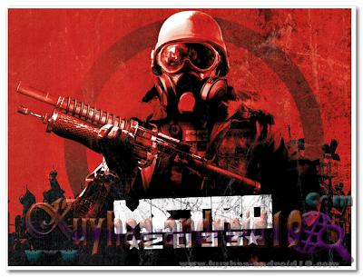 METRO 2033 GAME PC