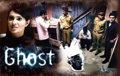 free download ghost full movie in mkv movie information movie ghost