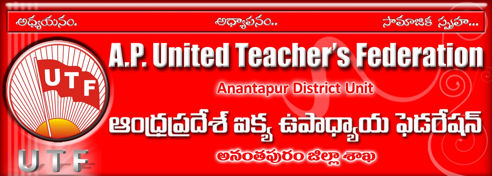 A.P.U.T.F. ANANTAPUR DISTRICT UNIT