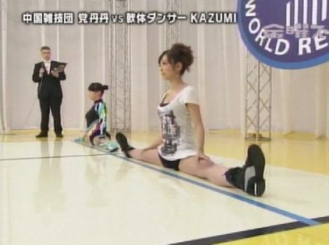 Kazumi record du monde de la course en grand écart