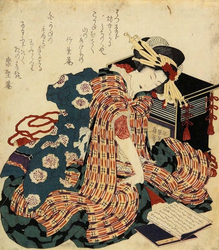 Reading and Art: Katsushika Hokusai Hokusai Woman