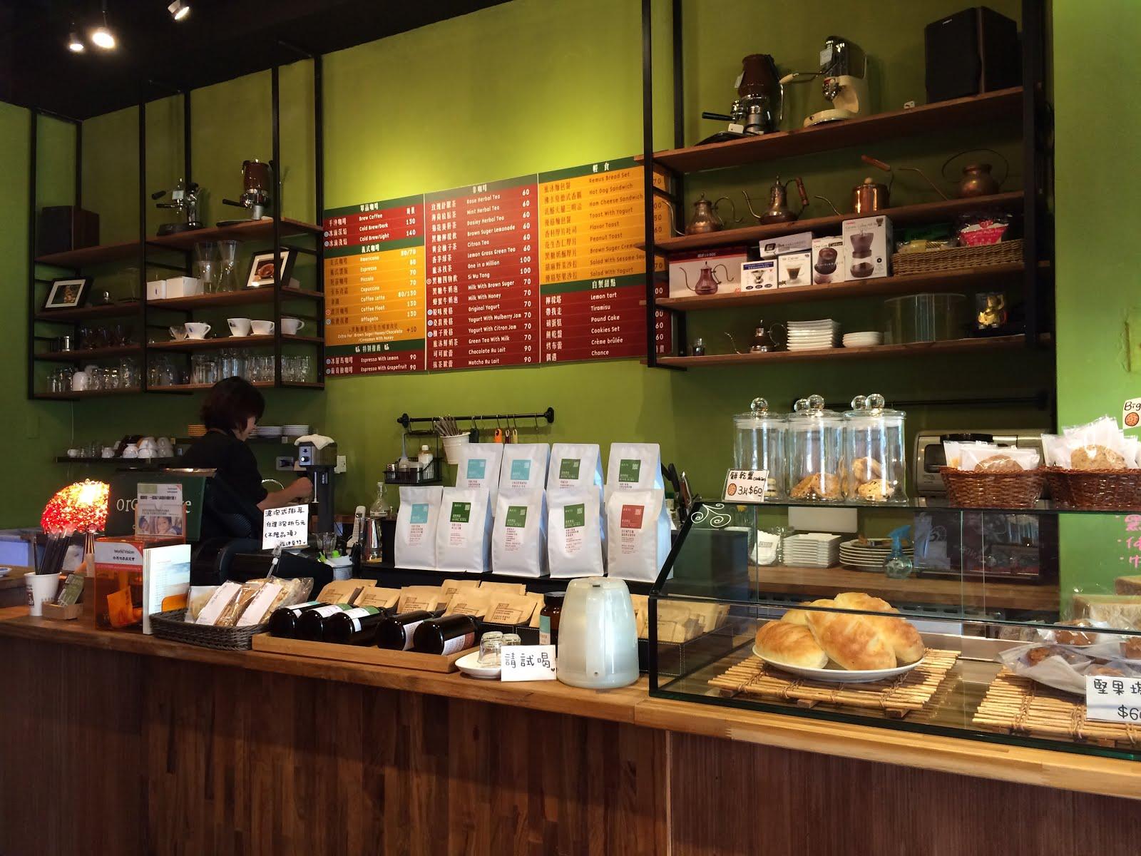 旅沐咖啡山西店