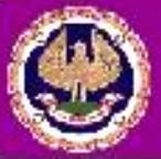 CA & CPT Examination 2013 Results Declared 2014