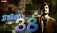 Rajini 38 24-08-2013 Captain News