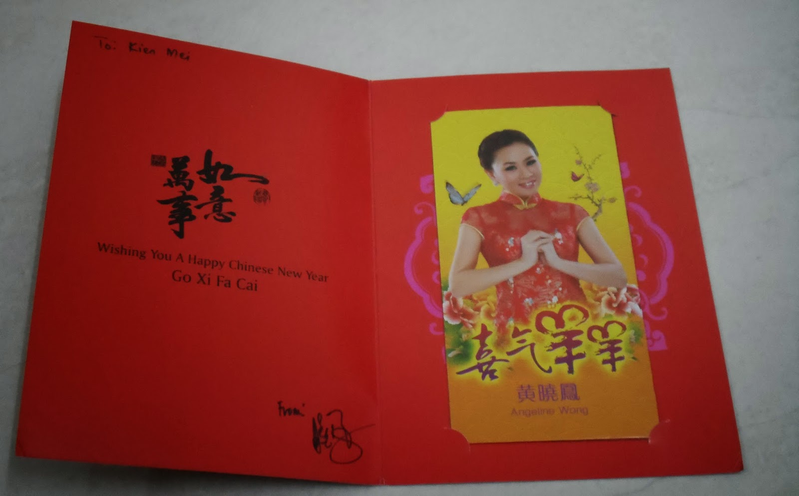 this chinese new year card with red packets sent from angeline wong a malaysia singer it is every easy to get it just pm my address to she and she will