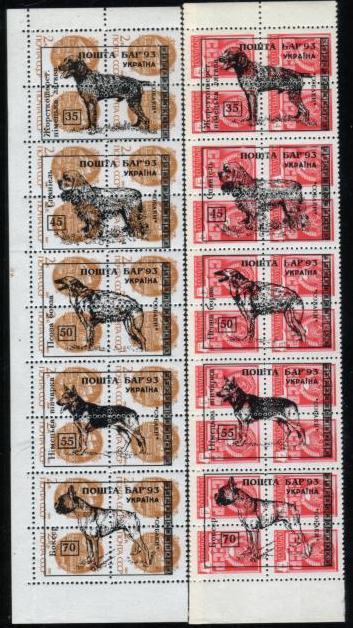 1993年ロシアの加刷切手 ジャーマン・ポインター コッカー・スパニエル ボルゾイ ジャーマン・シェパード ボクサー