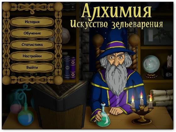 игры поиск предметов онлайн играть