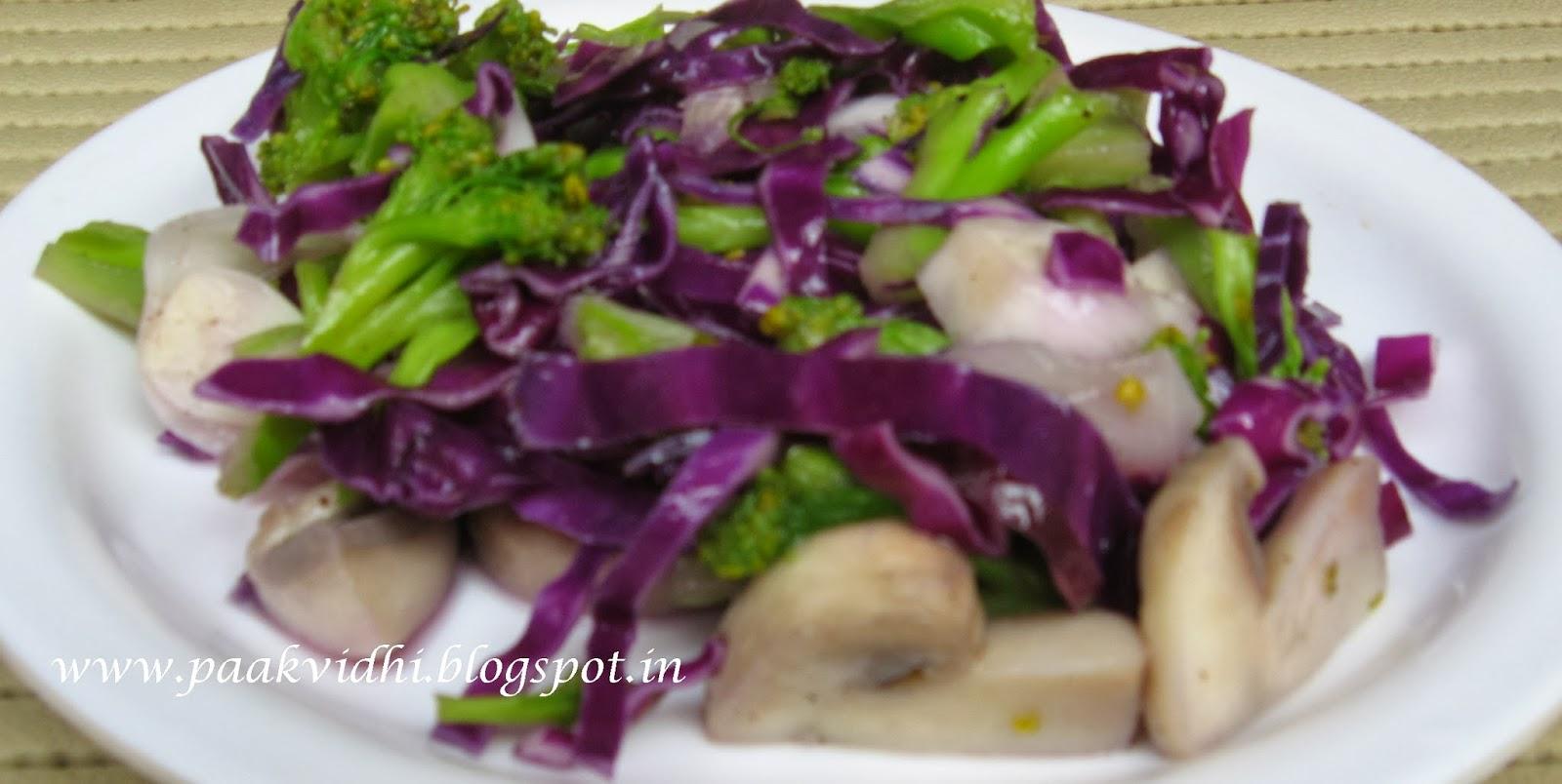 http://paakvidhi.blogspot.in/2014/03/broccoli-salad.html