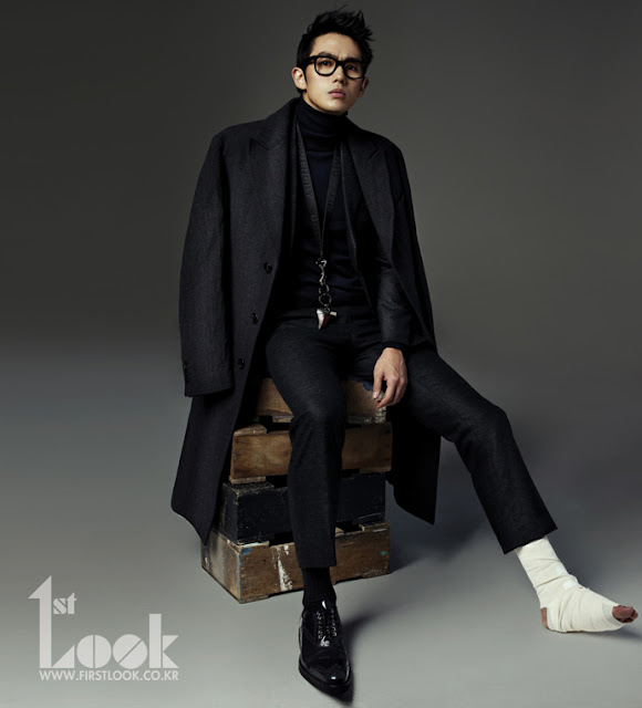 Seulong 1st Look Magazine 5