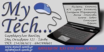 MYTECH...