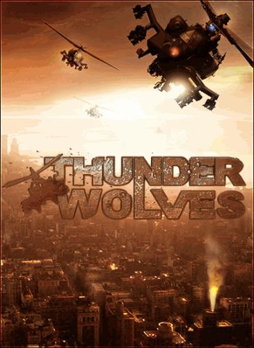 Thunder Wolves pc