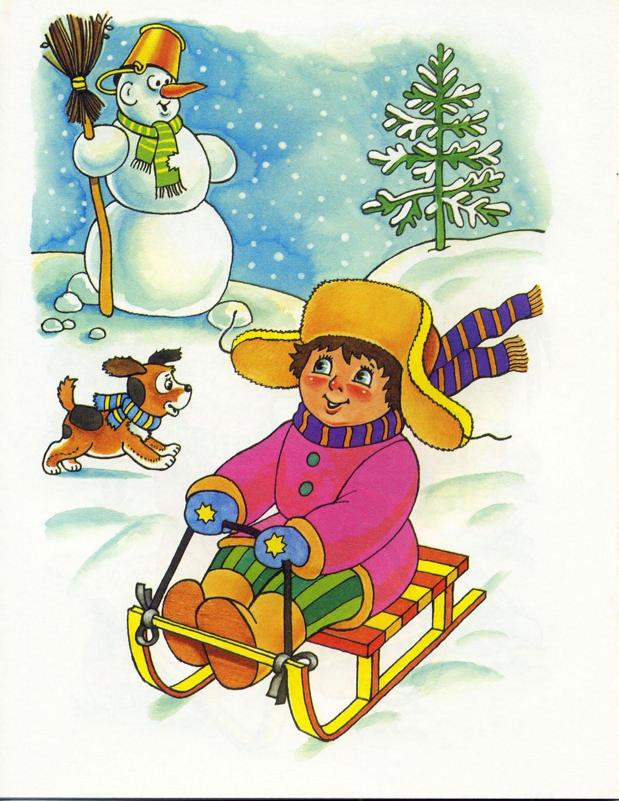 Картинки детьми зимой