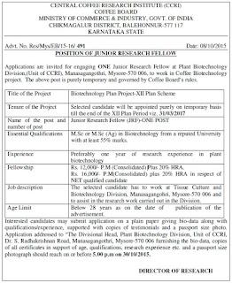employmentnewsportal; government jobs, coffee board of india, recruitment 2015, job advertisement, assitant jobs, JRF, Junior Research fellow;