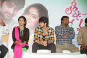 lakshmi raave maa intiki audio success meet-thumbnail-2