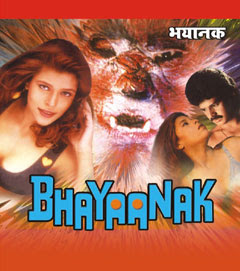 Bhayanak (1998) - Hindi Movie