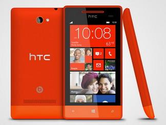 Daftar Harga HP HTC Terbaru Juli 2013