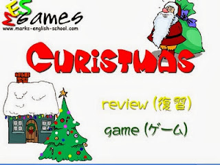 http://www.marks-english-school.com/games/christmas.swf