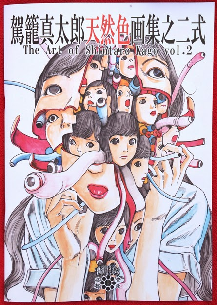 http://www.timeless-shop.com/prod/the-art-of-shintaro-kago-ii-shintaro-kago-1965,42.html