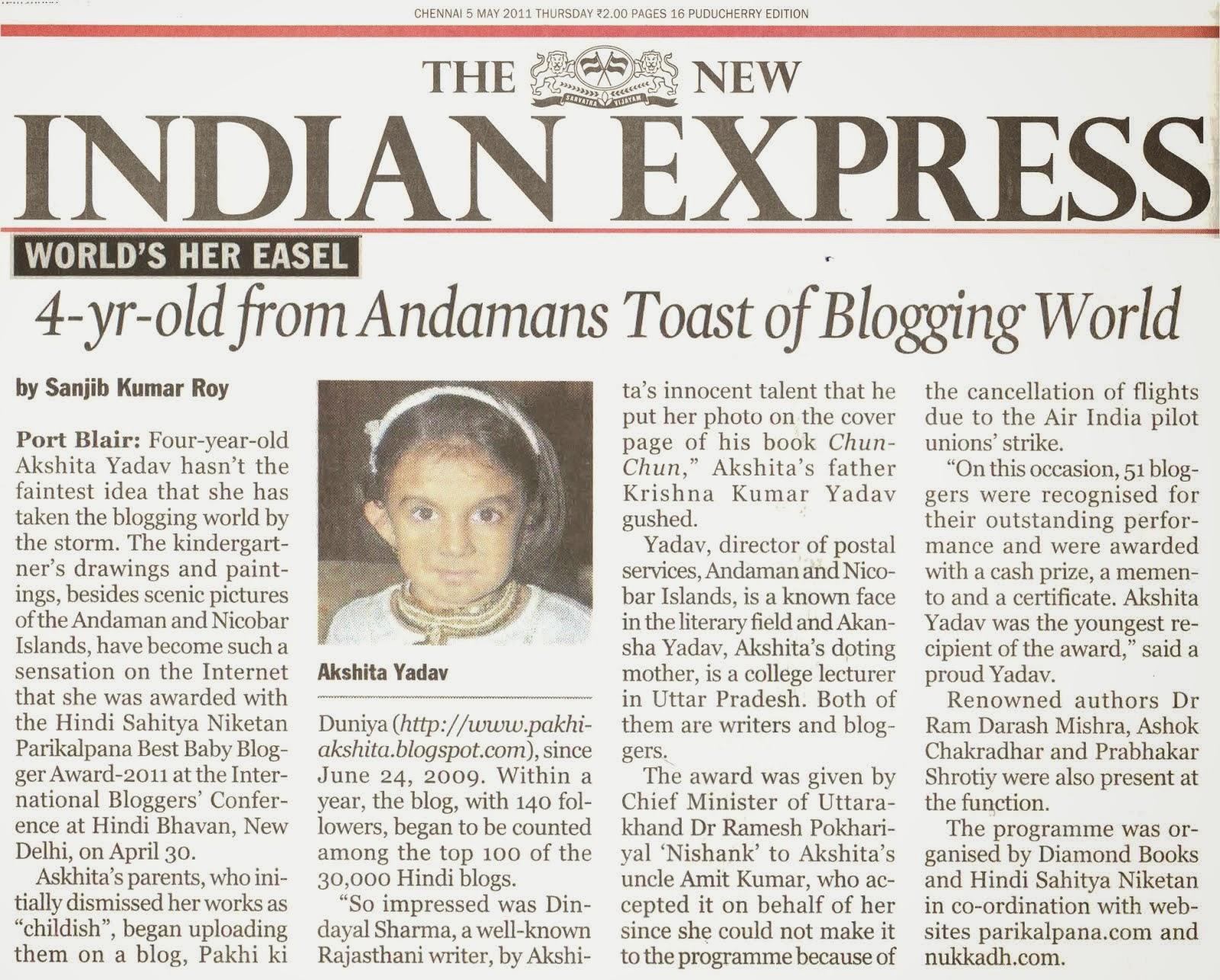 Indian Express में अक्षिता की  चर्चा