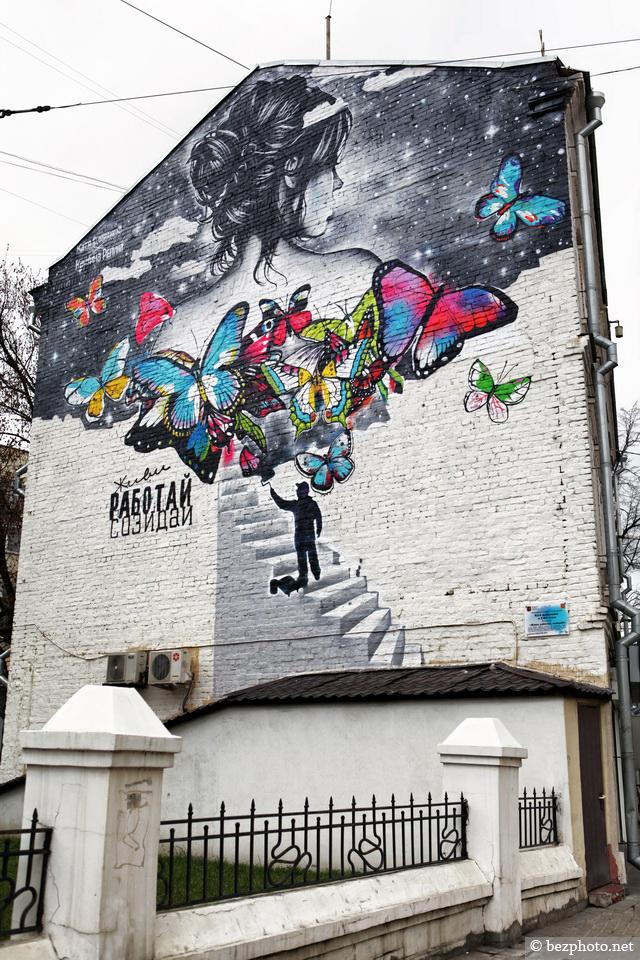 граффити картина репина