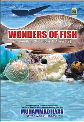 Download: Wonders of Fish pdf in English by Ilyas Attar Qadri
