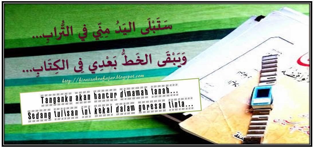~KHALILULLAH~ Zaharoh Fajar Nina