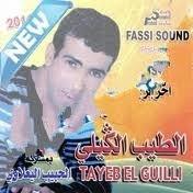 Tayeb EL GuiLi-Malkom A3adyani