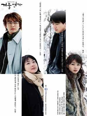 Bản Tình Ca Mùa Đông - Winter Sonata (2007)