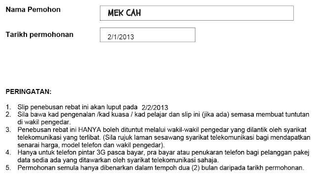 Rebat RM200 kemudahan untuk semua