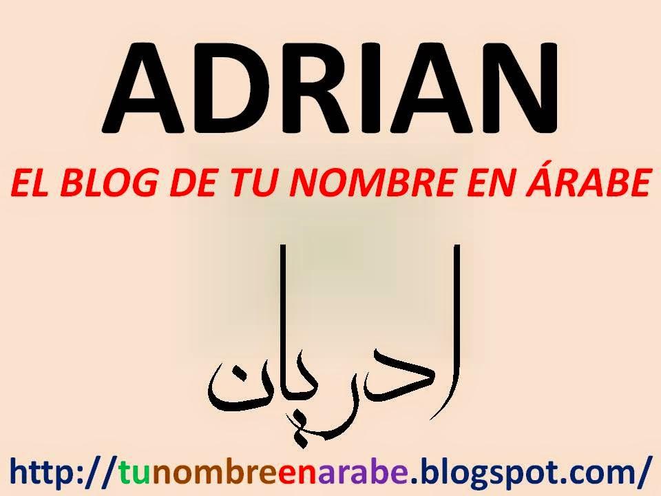 ADRIAN EN ARABE TATUAJE