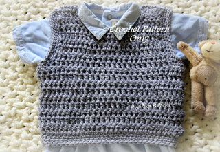 Crochet Baby Vest, 3-6 Months, $2.65