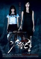 Gisaeng Ghost (2011)