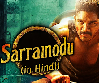 Sarrainodu 2017 Hindi Dubbed 480p HDRip [350MB]