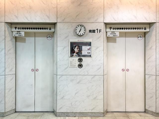 エレベーターホール,大理石,渋谷東急〈著作権フリー無料画像〉Free Stock Photos