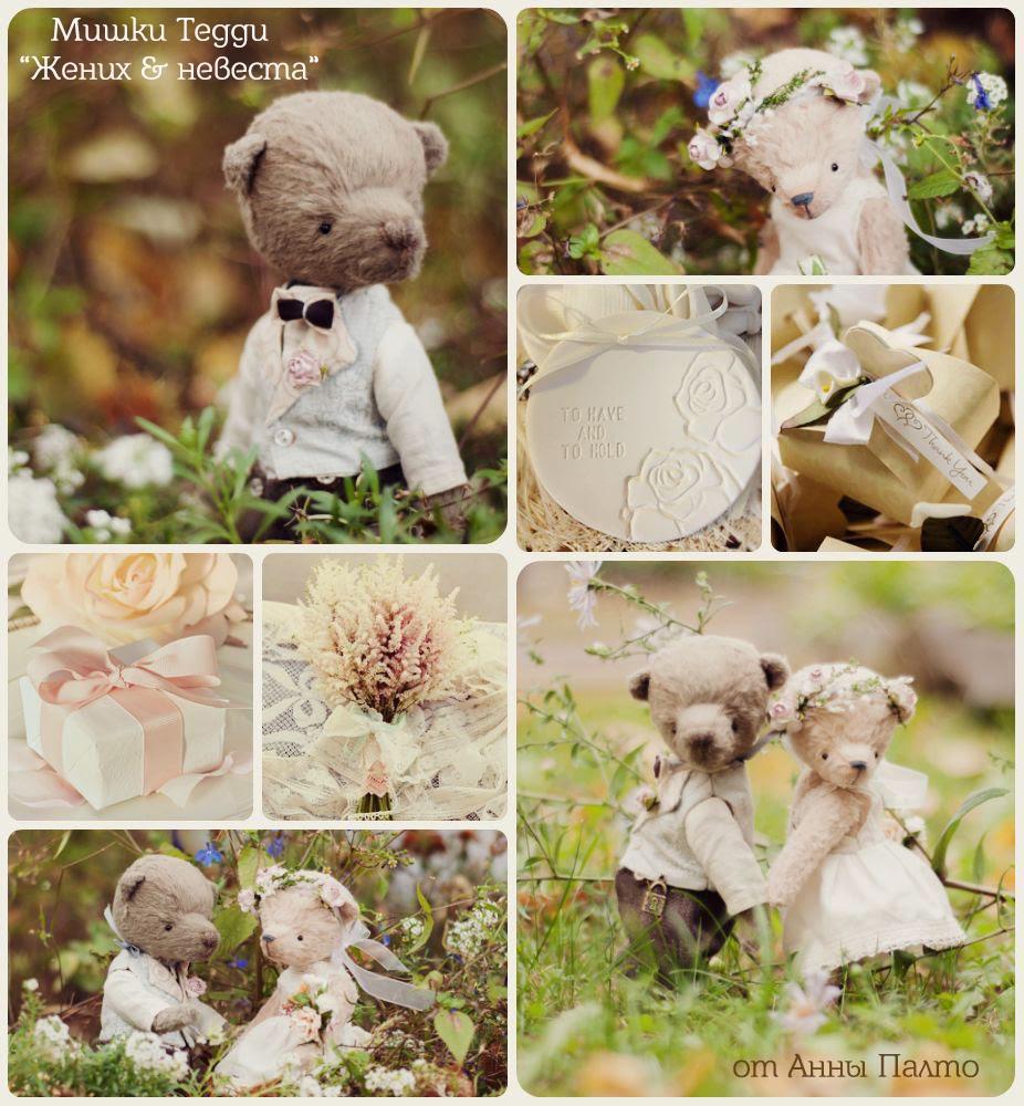 мишки тедди, свадебные мишки тедди, подарок на свадьбу, мишка тедди купить, свадебные аксессуары