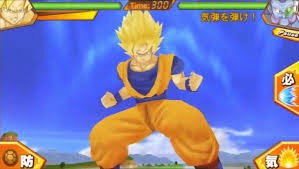 Download Dragon Ball Ultimate Swipe v1.2