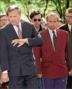 фото Собчак и Путин