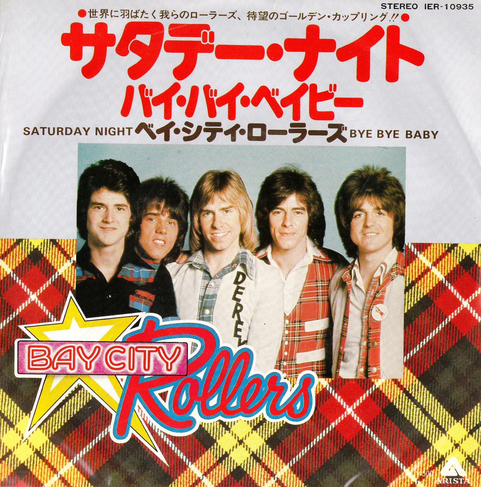 bay city buddhist personals '70s teenpop: bay city rollers - the complete japanese singles discography 1972 - 2004 bay city rollers - the complete japanese singles discography 1972.
