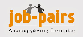 http://www.job-pairs.gr/