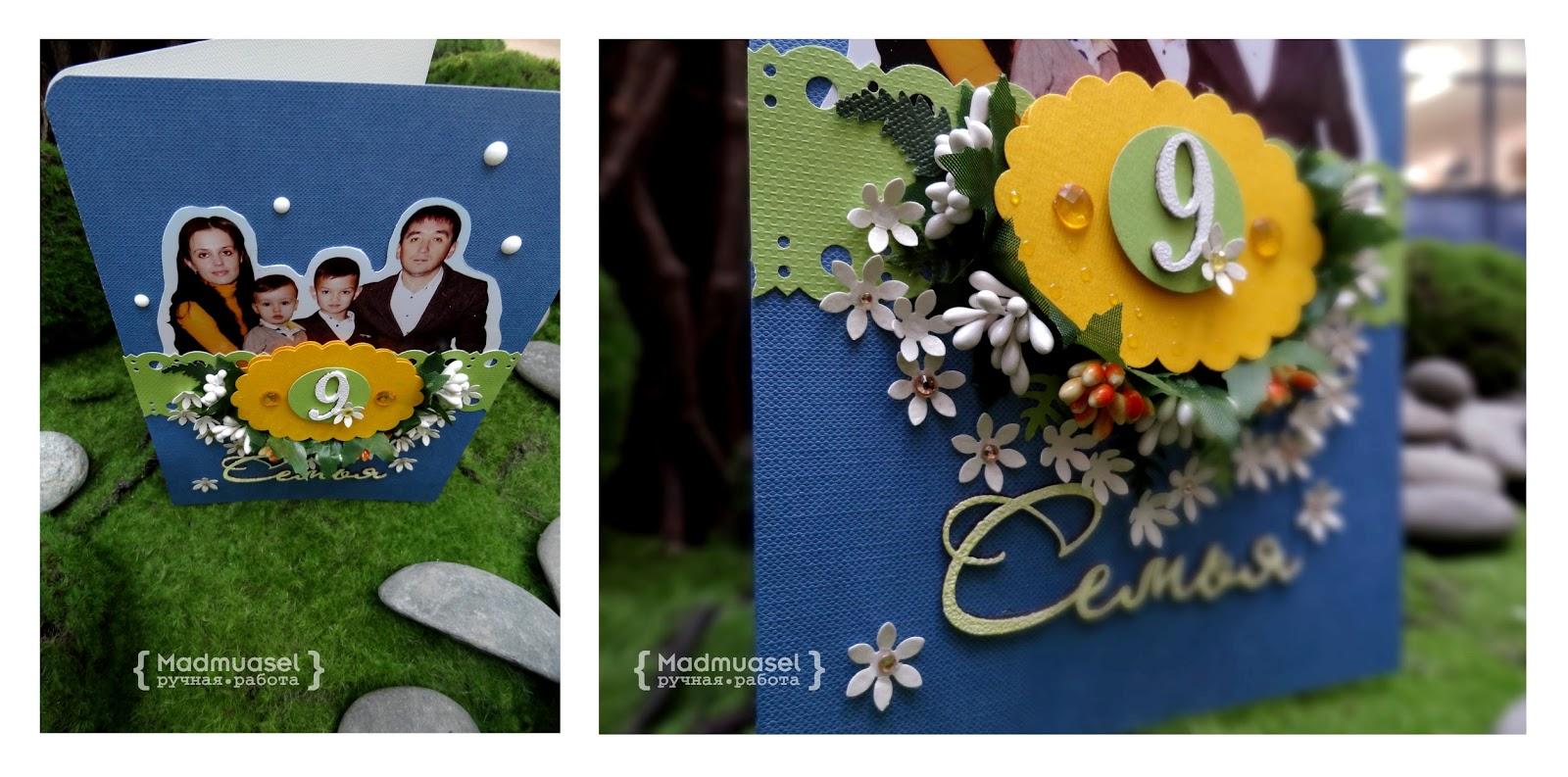 9 лет свадьба фото