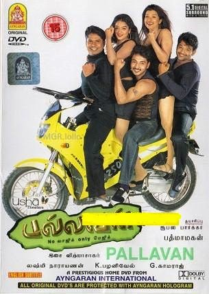 Pallavan 2002 Tamil Movie Watch Online